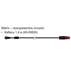 "45-05624 Кабель живлення 12В для Matrix- адаптер для ""прикурювача"""