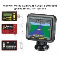 HARDI HC2500 SprayRover - система авто-вимикання секцій стріли обприскувача