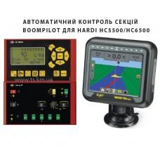 HARDI HC5500 SprayRover- система авто-вимикання секцій стріли обприскувача