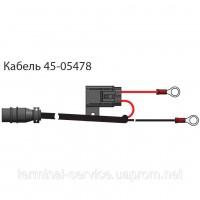 45-05478 Кабель живлення 12В для CL220 - підключення до клем акумулятора